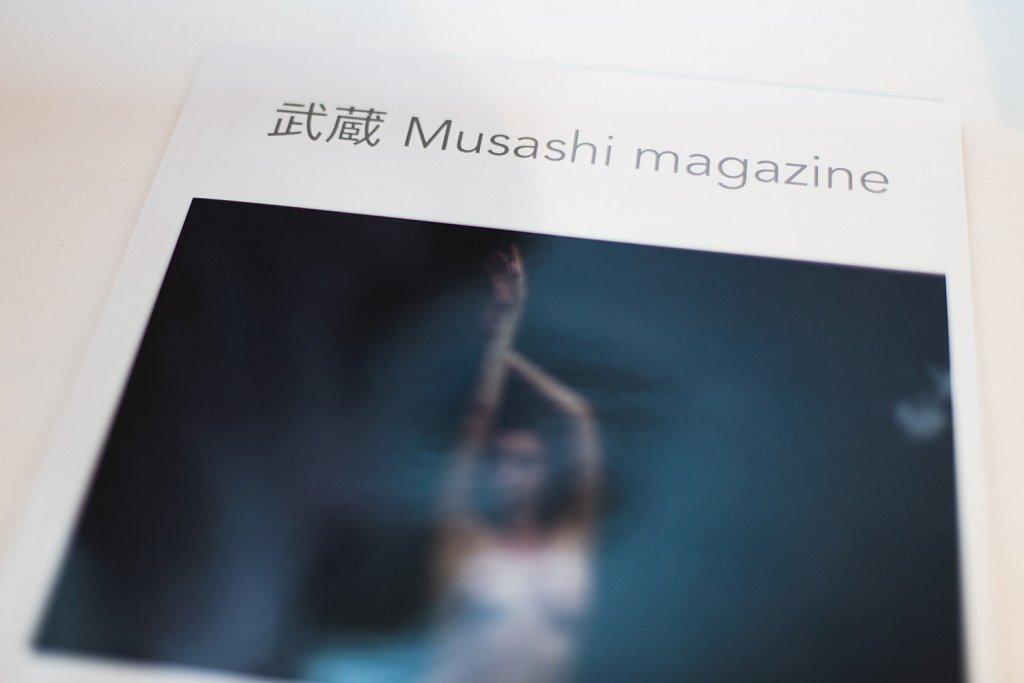 MusashiMag